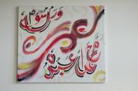20121128-mosque trip-017